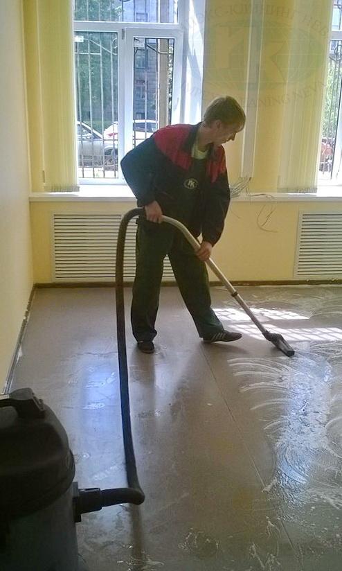 план проведения уборки офиса