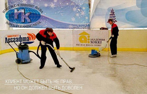 Профессиональная уборка спортивных помещений в СПб