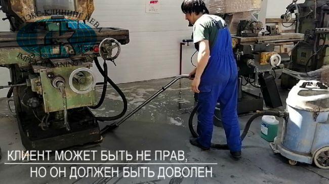 Роторная чистка пола в производственном помещении
